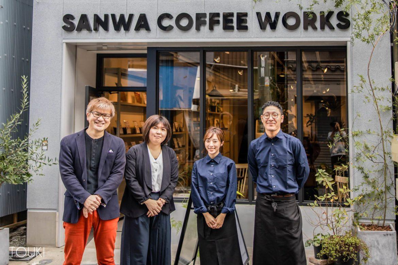 SANWA COFFEE WORKS