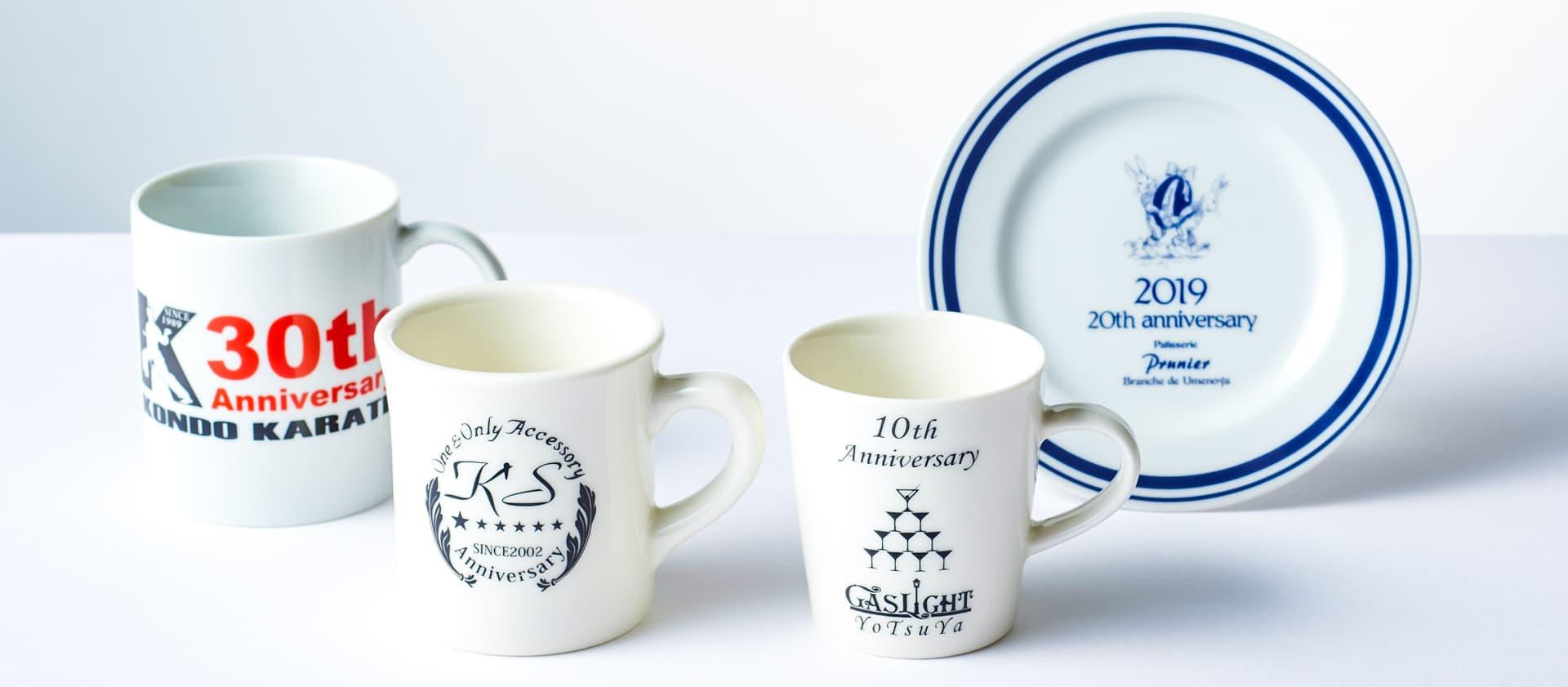オリジナル陶器のOEM制作