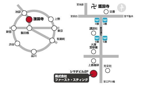JR山手線池袋駅から約5分。新宿駅から約15分。東京メトロ有楽町線『護国寺』駅6番出口を出て徒歩2分。