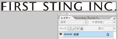 入稿ロゴデザイン